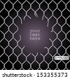 Realistic wire chain link fence vector texture on dark background. - stock vector