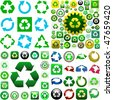 Recycle symbol button. Vector great collection. - stock photo