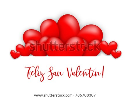 Red Realistic 3d Heart Romantic Isolated White Vector Illustration  Background. St. Valentine Greeting Card