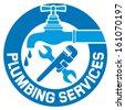 repair plumbing symbol (repair plumbing and plumbing design for business, repair plumbing label, plumbing symbol, plumbing icon, repair plumbing and plumbing design for business sign) - stock vector