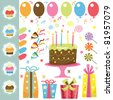 Retro Birthday Elements Set - stock vector