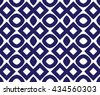 Retro blue seamless pattern - stock vector