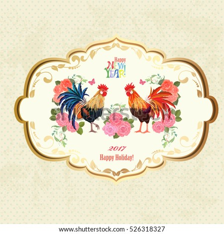 retro label with lovely Cockerels and flowers, butterflies for your design
