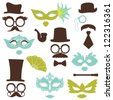 Retro Party set - Glasses, hats, lips, mustaches, masks - for design, photo booth, scrapbook in vector - stock vector