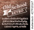 Retro Vintage Style Alphabet with Lined Shadow on the red brick wall. Old school type font letters, numbers and punctuation marks. Vintage font design vector. - stock vector