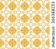 retro white flower shaped elements in rows on sunny yellow background abstract geometric seamless pattern - stock vector