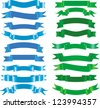 Ribbons. Blue and green for your design. - stock vector