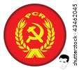 Romanian Communist Party icon and portrait of Nicolae Ceausescu - stock photo