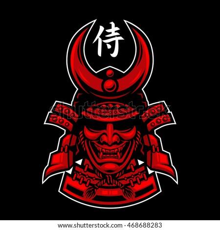 Ronin Samurai Stock Vector 468688274