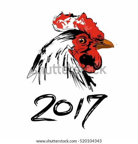 Rooster. The year of rooster. The chinese character. Chinese new year for 2017.