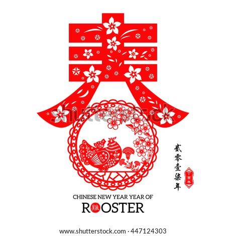 chinese writing art