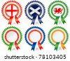 Rosettes to represent the Rugby Six Nations competition involving six European sides: England, France, Ireland, Italy, Scotland and Wales - stock vector
