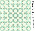 round corner squares in turquoise and beige geometric seamless pattern - stock vector
