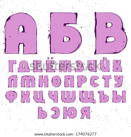 Russian alphabet stock photos illustrations and vector art