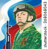 Russian soldier on the background of the Russian flag and kalashnikov and george ribbon. - stock photo