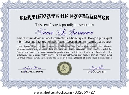 Sample Certificate Diploma Great Quality Guilloche Stock Vector