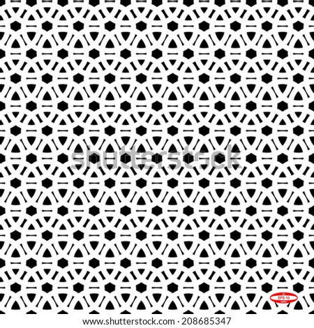 seamless abstract black white pattern vector