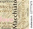Seamless background pattern coffee, espresso, cappuccino, macchiato, Word cloud, tag cloud text business concept. Word collage. Vector illustration. - stock vector