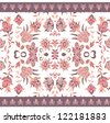 seamless decorative floral pattern in orient style - stock vector