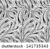 Seamless doodle peacock feathers pattern - stock vector
