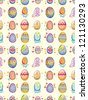 seamless Easter Egg pattern,cartoon vector illustration - stock vector