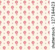 Seamless floral pattern. Flowers texture for kids. - stock