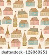 Seamless original pattern with decorative houses. City endless background. Doodle town template for crafts, textile, wallpapers, packages - stock vector