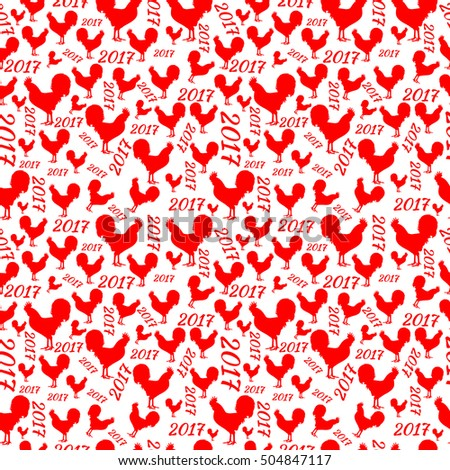 Seamless pattern background with roosters. Symbol of 2017 year.