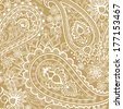 Seamless pattern based on traditional Asian elements Paisley - stock