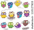 Seamless pattern with color owl in white background - stock photo
