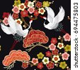 seamless pattern with flying...