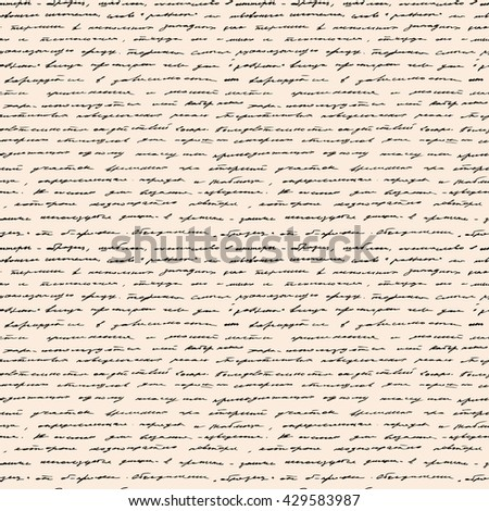 Seamless pattern with handwriting text. Vintage vector background. Text unreadable.