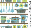 Seamless pattern with kitchen utensils and dishware in retro style. - stock photo