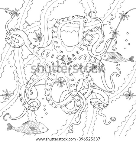 seamless pattern with octopus, fishes, seaweed, alga