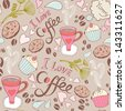 "Seamless pattern with sweet cakes, coffee and other cute things ""I love coffee"". - stock vector"