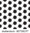 Seamless soccer ball  texture - stock vector