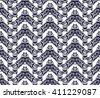 Seamless vector pattern of pattern and ornament, background, decorative borders and dividers isolated on design. EPS 8. - stock vector