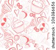 Seamless vector pattern with ice cream, strawberry and cupcake - stock vector