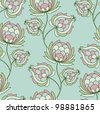 Seamless vintage floral pattern with stylized fruit or else flower. colorfull. - stock vector