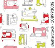 Seamless vintage sewing machine do it yourself background pattern in vector - stock vector