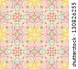 Seamless wallpaper with geometric patterns and hearts. vector illustration - stock vector
