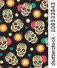 Seamless with sugar skulls. Vector version. - stock vector