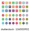 Seo icons vector set 3 square and circle colorful version - stock vector