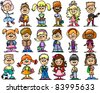 Set cartoon characters happy children, schoolchild - stock photo
