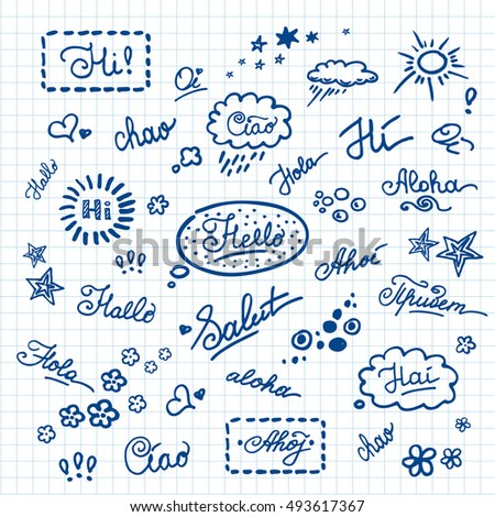 Set - lettering Hello on different languages,hand drawn on notebook paper,stock vector illustration
