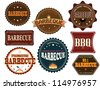 Set of barbecue labels and elements on white, vector illustration - stock vector