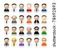 Set of business men peoples icons, cartoon for your design - stock vector