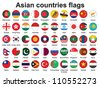 set of buttons with Asian countries flags vector illustration - stock photo