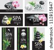 Set of cards for SPA salon - stock photo