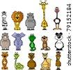 set of cartoon animals - stock vector